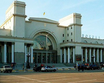 вокзал днепр