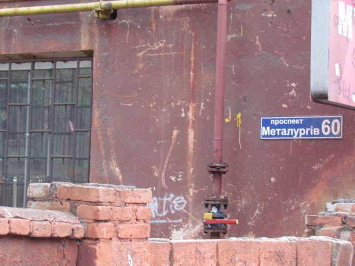Четырехэтажка в центре Мариуполя осталась без газа (ФОТО), фото-3