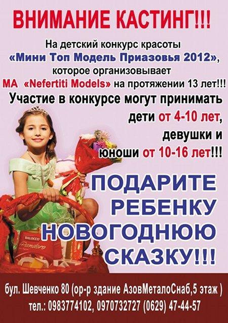 плакат420х594