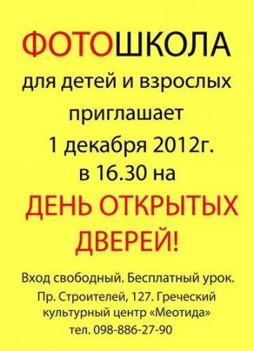 cis_afisha135409337794