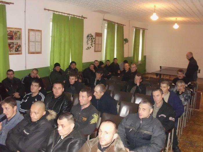 В Мариупольском исправительном центре говорили  о проблеме СПИДа (ФОТО) , фото-1