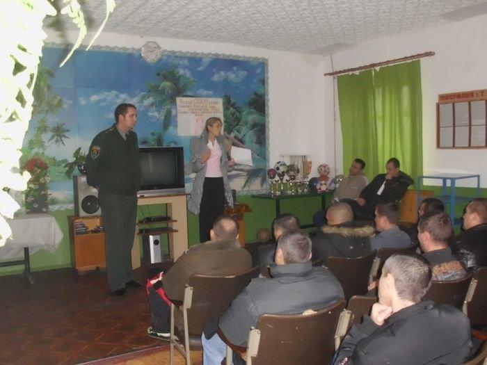 В Мариупольском исправительном центре говорили  о проблеме СПИДа (ФОТО) , фото-2