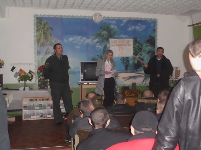 В Мариупольском исправительном центре говорили  о проблеме СПИДа (ФОТО) , фото-5