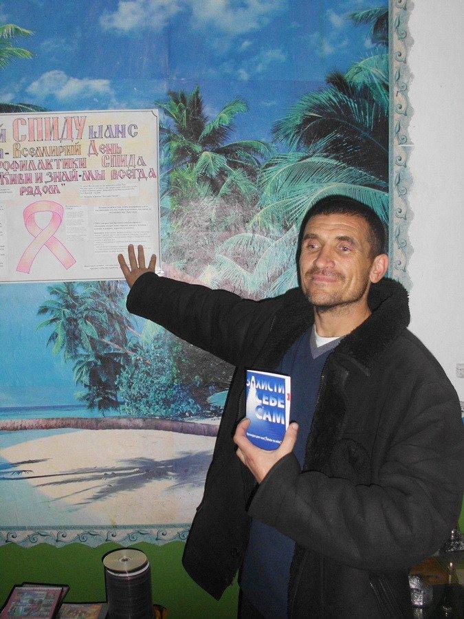 В Мариупольском исправительном центре говорили  о проблеме СПИДа (ФОТО) , фото-4