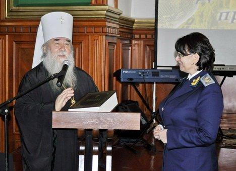 Днепропетровский митрополит поздравил главного обвинителя области, фото-1