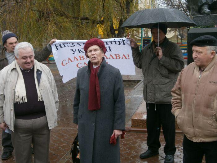 В Мариуполе отметили годовщину  Всеукраинского Референдума (ФОТО), фото-1
