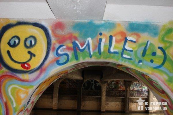 В Симферополе студенты разукрасили подземный переход (фото), фото-1