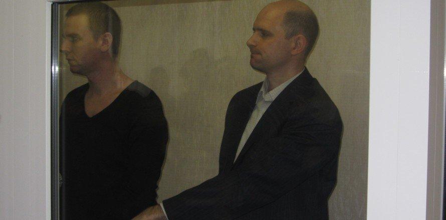 В Днепропетровске снова будут судить «террористов», фото-1