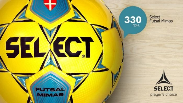 Лучшее для футбола и спорта - на Dribling.com.ua, фото-3