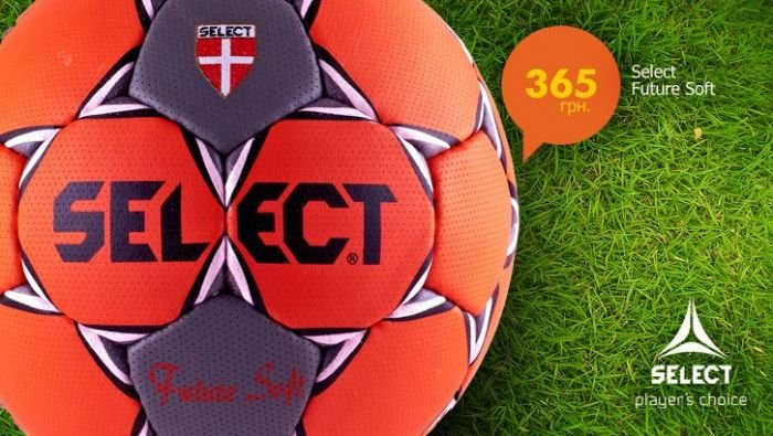 Лучшее для футбола и спорта - на Dribling.com.ua, фото-1