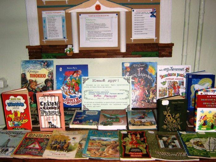 В Мариуполе наградили самого читающего третьеклассника (ФОТО), фото-2