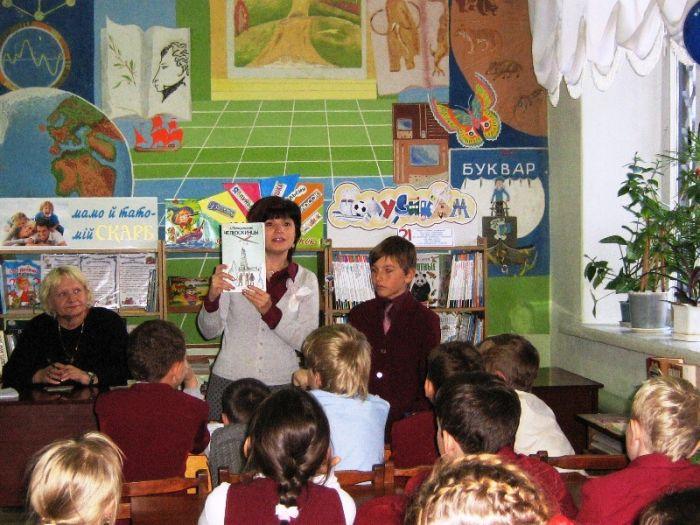 В Мариуполе наградили самого читающего третьеклассника (ФОТО), фото-1