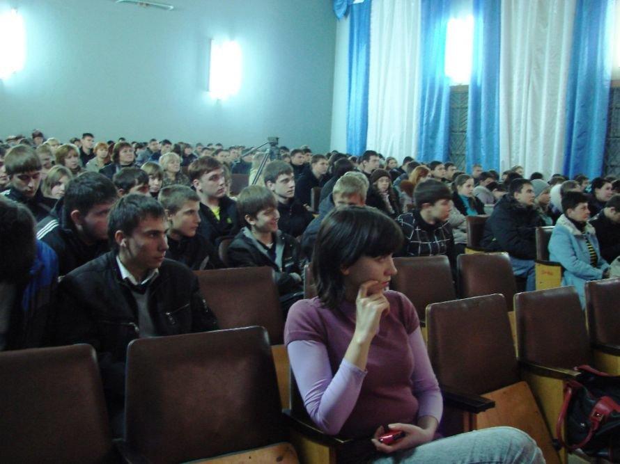 Артемовских студентов просветили, как обследоваться на ВИЧ, фото-1