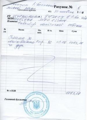 В Житомире работают самые бескорыстные чиновники, фото-1