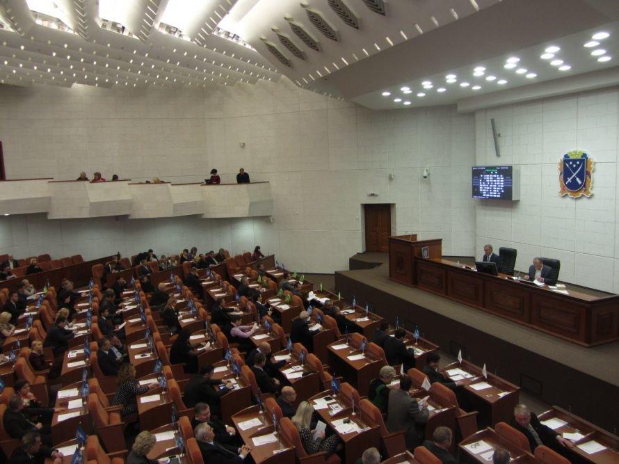 Днепропетровские депутаты переписали бюджет областного центра, фото-1
