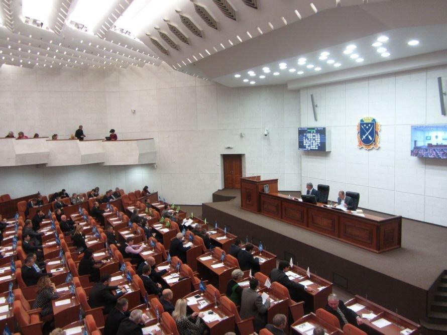 Как днепропетровские депутаты принимали флаг и меняли бюджет (ФОТОРЕПОРТАЖ), фото-9