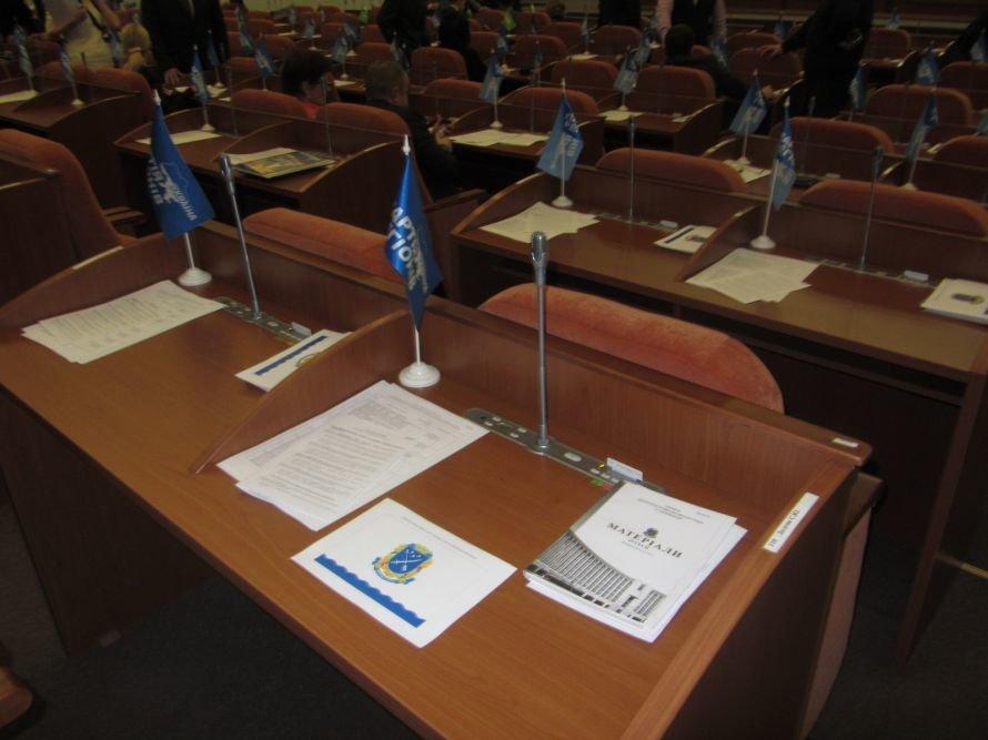 Как днепропетровские депутаты принимали флаг и меняли бюджет (ФОТОРЕПОРТАЖ), фото-2