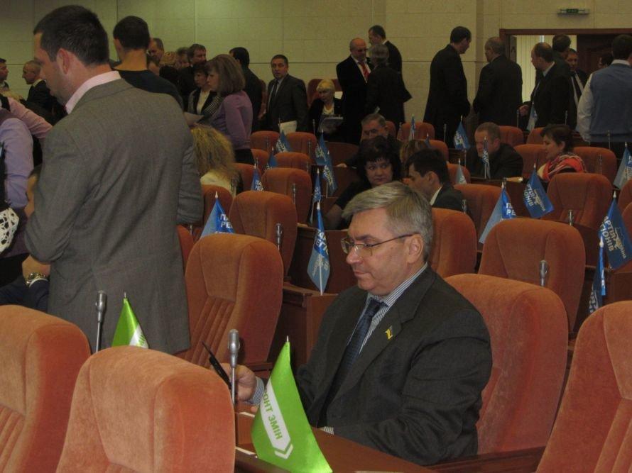 Как днепропетровские депутаты принимали флаг и меняли бюджет (ФОТОРЕПОРТАЖ), фото-3
