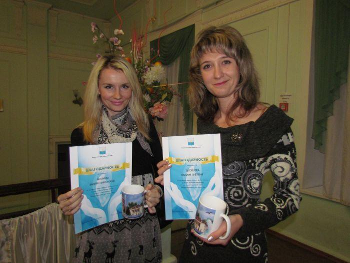 В Мариуполе наградили лучших желающих работать за «спасибо» (ФОТО), фото-8
