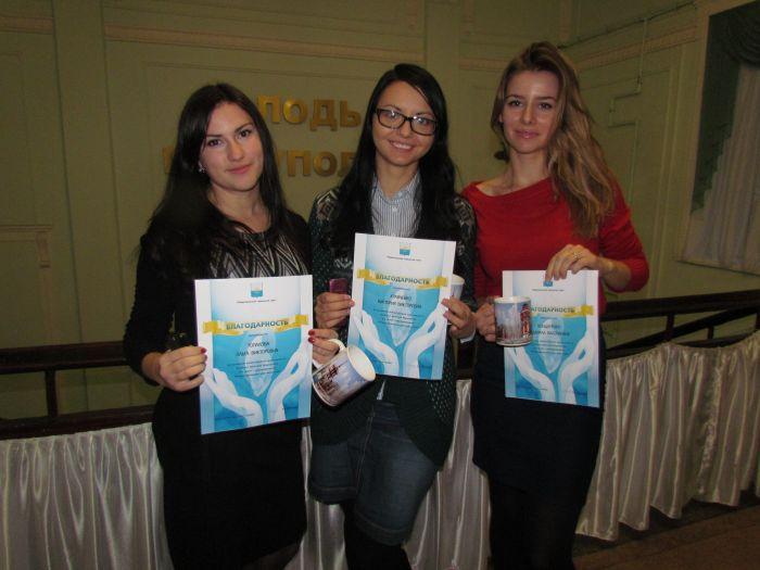 В Мариуполе наградили лучших желающих работать за «спасибо» (ФОТО), фото-7