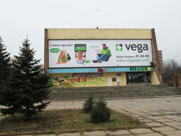 Мариупольский кинотеатр обновил фасад (ФОТО), фото-3