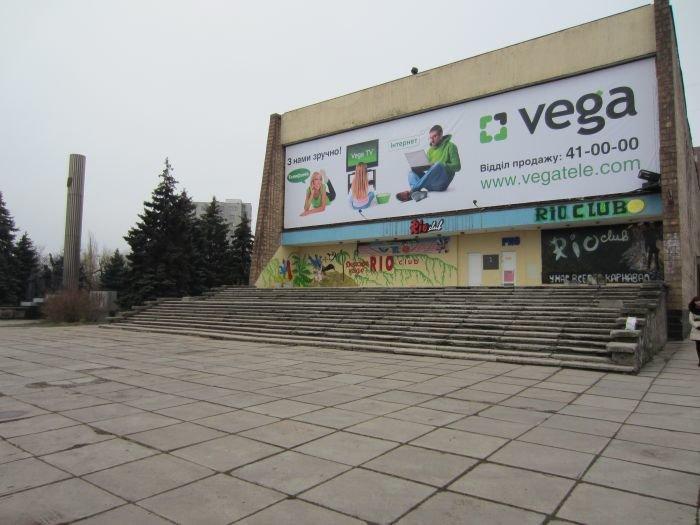 Мариупольский кинотеатр обновил фасад (ФОТО), фото-1