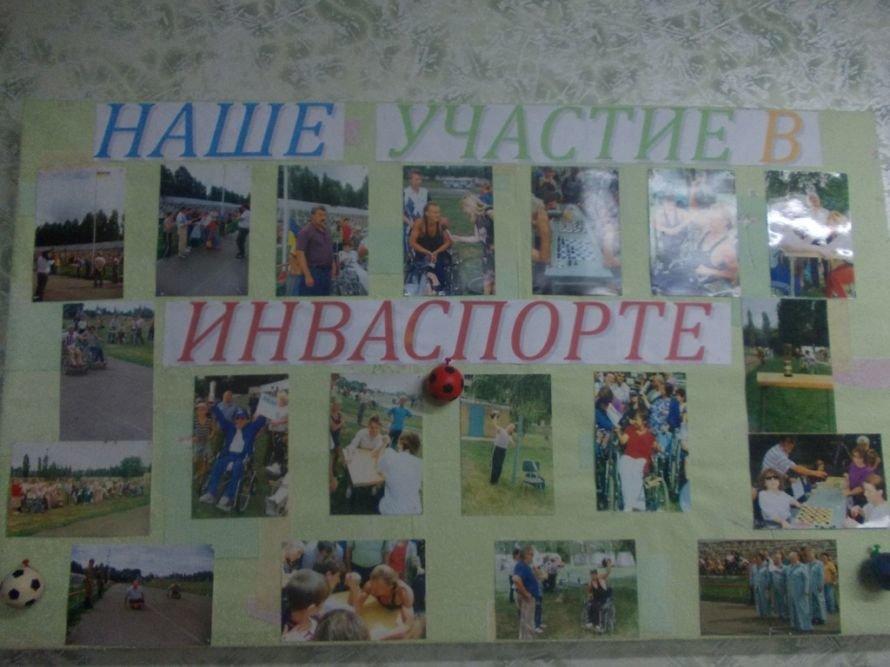 Артемовские инвалиды говорили с мэром о доступности городских объектов, фото-1