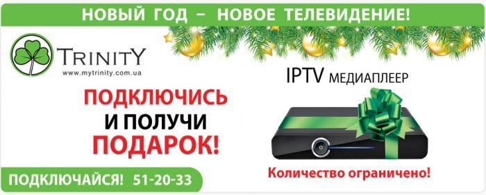 Эксперты: будущее цифрового телевидения за IPTV, фото-1