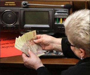 Депутаты добавили денег себе и «Беркуту», сократив выплаты инвалидам, фото-1