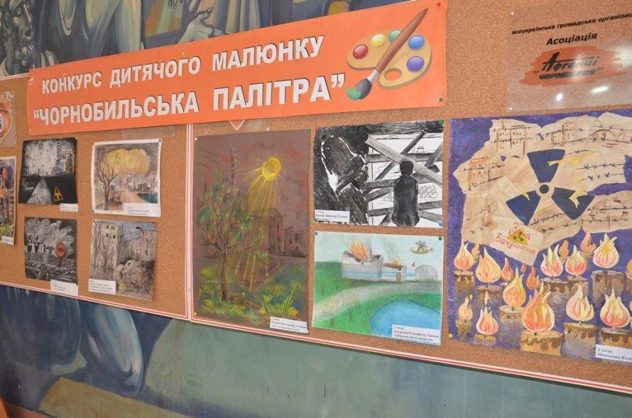 Маленьким днепропетровцам вручили электронные книги за память о Чернобыле (ФОТО), фото-1