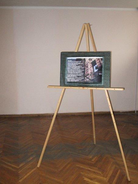 выставка 2