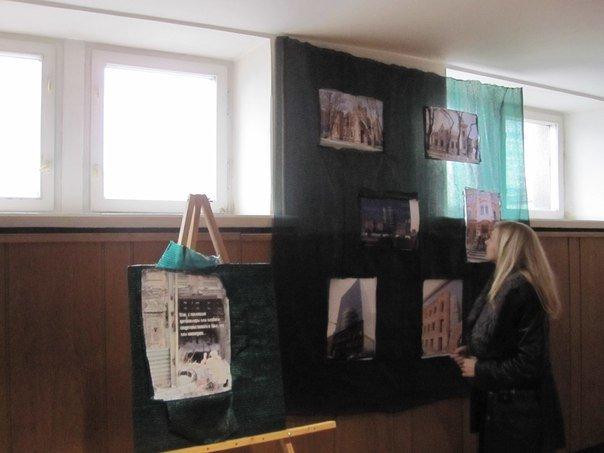 выставка 4