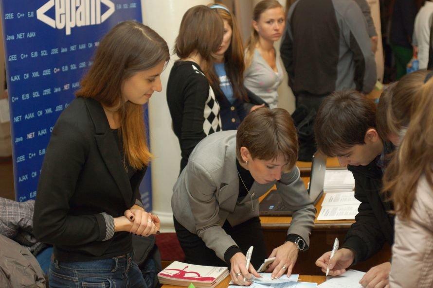 В Днепропетровске рекрутировали молодых специалистов (ФОТО), фото-2