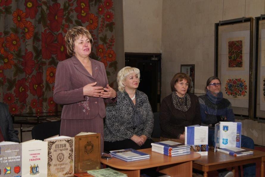 В Днепропетровске под одной обложкой опубликовали официальные гербы области всех времен (ФОТО), фото-1