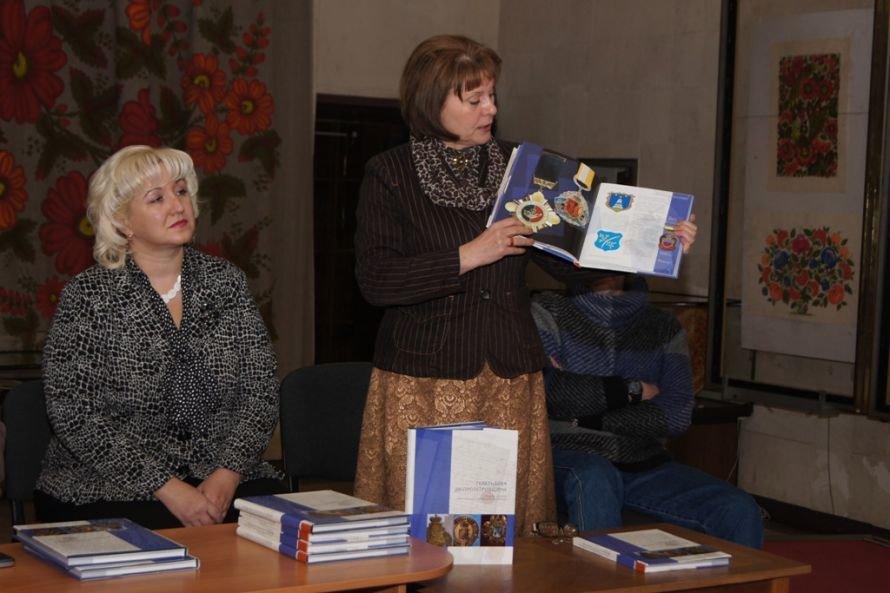 В Днепропетровске под одной обложкой опубликовали официальные гербы области всех времен (ФОТО), фото-2