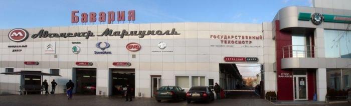 Ярким событием уходящего года станет для «Автоцентра Мариуполь» открытие еще одного автосалона., фото-2