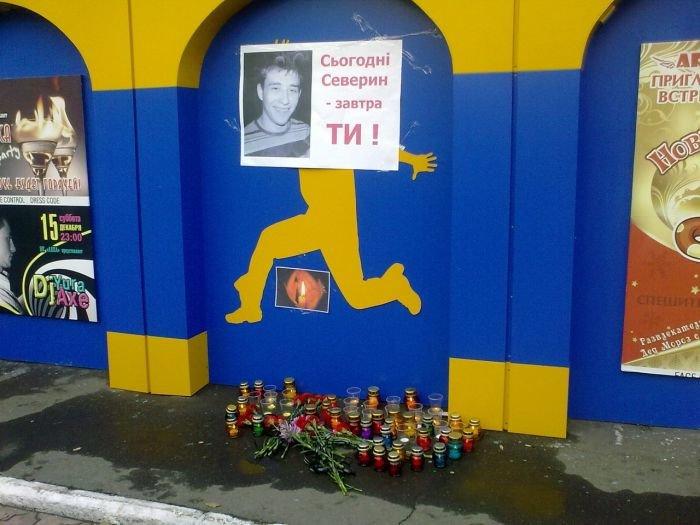 Кравченко 15