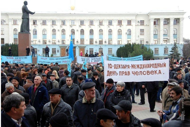 В Симферополе крымские татары клеймили позором Могилева и требовали наказать «казаков-разбойников» (фото), фото-1