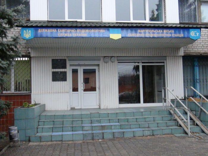 В январе в городе появится новая структура - управление Госсанэпидемслужбы по Мариуполю (фото), фото-1