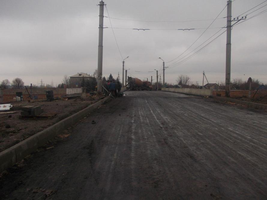 Артемовск: мост по Леваневского откроют 20 декабря, фото-6