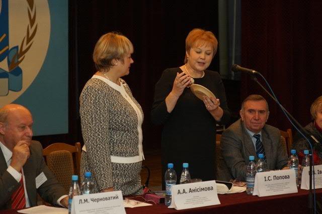 Полвека назад в Днепропетровске профессионально занялись изучением английской словесности (ФОТО), фото-1