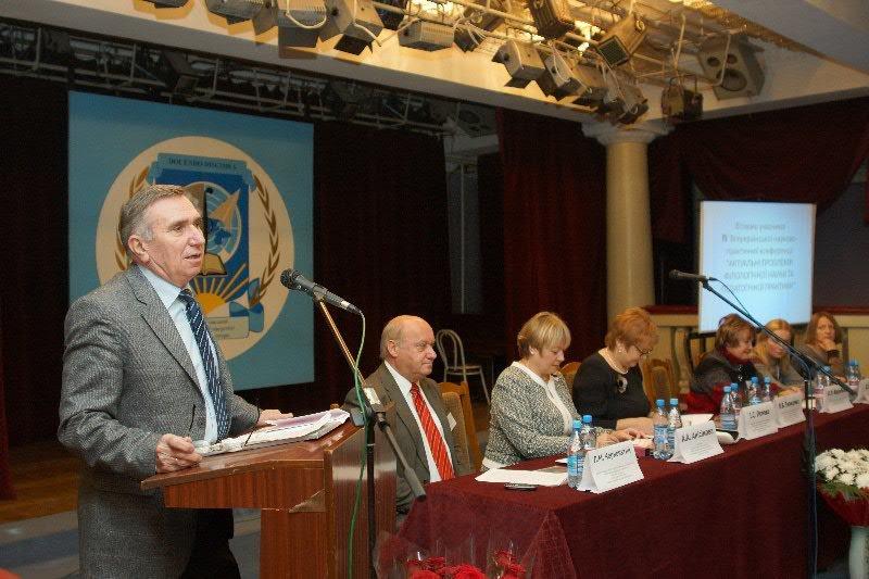 Полвека назад в Днепропетровске профессионально занялись изучением английской словесности (ФОТО), фото-2