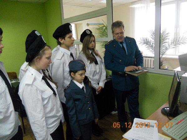 Горловские школьники побывали на таможенном посту, фото-3
