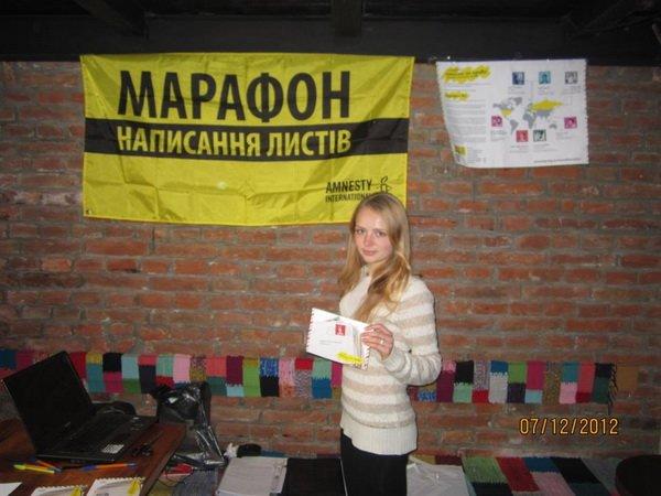 marafon_napysana_lystiv_4