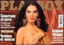 Бывшая жена президента Киевстара Влада Литовченко разделась для Playboy, фото-1
