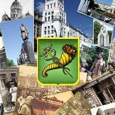 Харьков признал русский язык региональным, фото-1