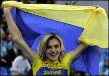 Украинка стала чемпионкой мира, фото-1