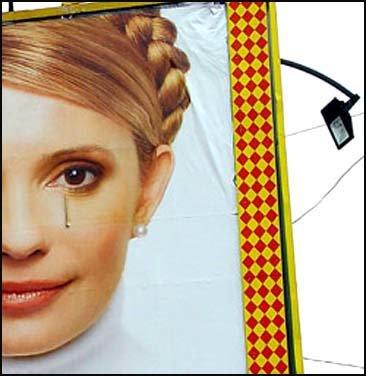 Просто святая Тимошенко… Фото, фото-1