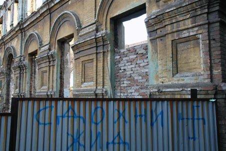 В Мариуполе евреев начали запугивать свастикой и угрозами, фото-1