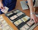 Осторожно! В Мариуполе фальшивые денежные купюры., фото-1